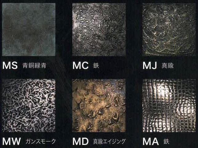 VeroMetal®加工を施したタイルコレクション。